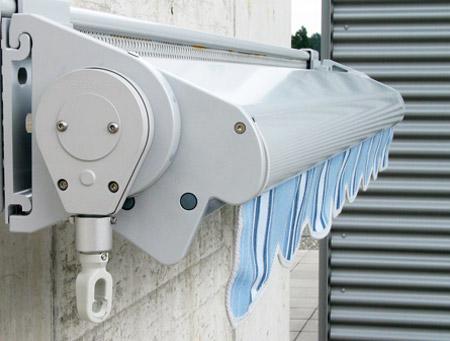 Witterungsschutz Durch Integriertes Schutzdach
